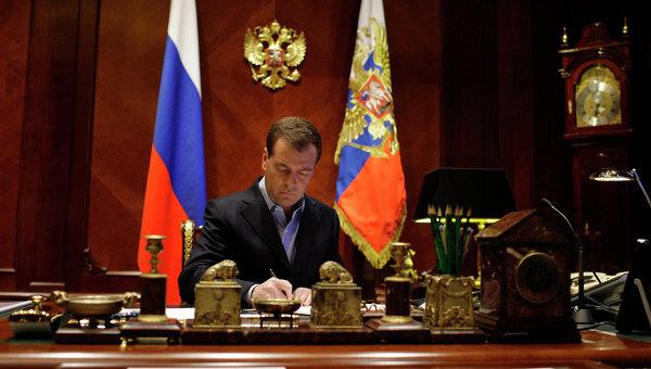 Кабинет медведева-2