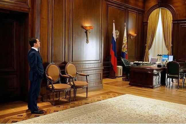 кабинет медведева