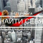 Индивидуальная программа - от 20000 руб./мес